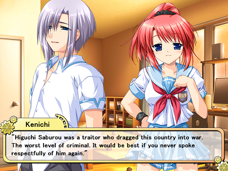 Why Visual Novels Don't Tend To Make For Good Anime